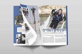 Magazine-peugeot2.jpg