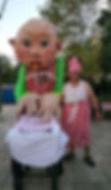 התינוקת והאם מתוקן פרונטלי.jpg