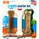 Thumbnail: Nylabone Puppy Starter Kit S