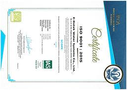 ISO 9001 Cert_PCA_E-ROTEK(1090701-110704