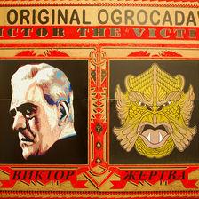 07-victor-the-victim-linograbado-220-x-150-cm