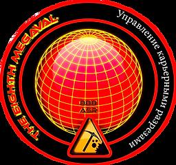 эмблема мега png.png