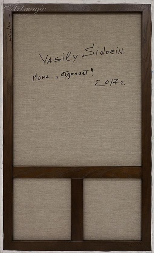 Моне подпись | Василий Сидорин | Моне отдыхает отрывок | art.vin |