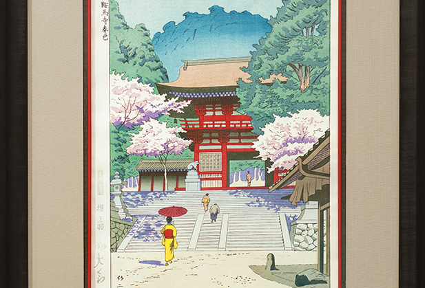 """Spring in Kurama Temple"""