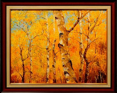 Золотая осень  | Ирина Поцелуева | купить картину маслом | пейзаж | купить пейзаж | купить картину в москве | Артмагия | Artmagic | artvin