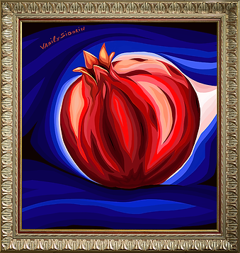 Гранат | волнизм | Василий Сидорин | Vasily Sidorin | Still life | Натюрморт | art.vin | Artmagic | Артмагия