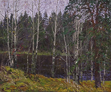 осенняя погода | осенний лес | Дмитрий Сысоев | Dmitry Sysoev | Landscape | пейзаж | art.vin | Artmagic | Артмагия
