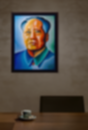 Мао в интереьре   | Василий Сидорин | Artmagic | Артмагия | art.vin