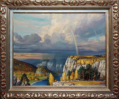 Бурзянская осень | река | Алексей Петриков | Alex Petrikov | Landscape | пейзаж | природа | art.vin | Artmagic | Артмагия