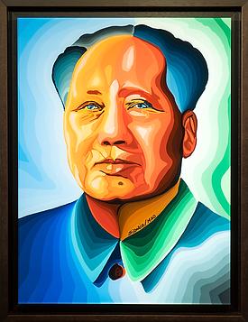 Василий Сидорин | Мао | Artmagic | Артмагия