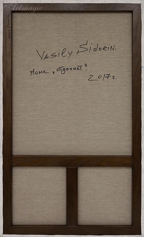 Моне подпись | МОНЕ ФРАГМЕНТ | Василий Сидорин | VASILY SIDORIN | картина маслом | sidorin.info | Artmagic