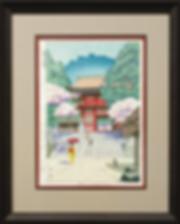 Spring in Kurama Temple | Asano Takeji | Городской пейзаж | art.vin | Artmagic | Артмагия