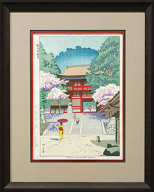 Spring in Kurama Temple | Asano Takeji | Городской пейзаж | art.vin | Artmagic | Артмагия