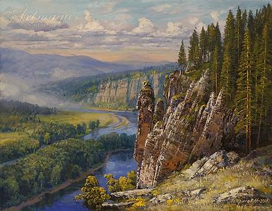 Жеребчик | Гора | Алексей Петриков | Alex Petrikov | Landscape | пейзаж | природа | art.vin | Artmagic | Артмагия