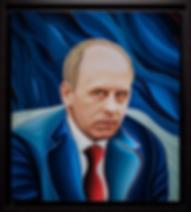 Василий Сидорин | Бортников | Artmagic | Артмагия