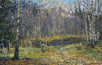 уж небо осенью дышало | живопись осень | Дмитрий Сысоев | Dmitry Sysoev | Landscape | пейзаж | art.vin | Artmagic | Артмагия