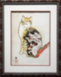 Дракон | Kazuaki Kitamura Horitomo | Cat | Котики | art.vin | Artmagic | Артмагия