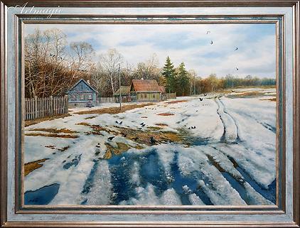 Первые проталины | Сергей Дорофеев | купить картину в москве | купить пейзаж | Artmagic | Артмагия | art.vin