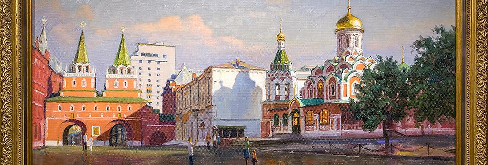 """""""УТРО В МОСКВЕ"""""""