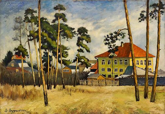 дом в ульяново | купить пейзаж | Федор Парфенов | купить картину в Москве | купить пейзаж | галерея Москвы | Артмагия | Artmagic | artvin