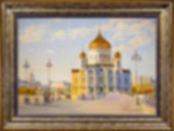 Храм Христа Спасителя | Викентий Лукиянов | Виды Москвы | art.vin | Artmagic | Артмагия