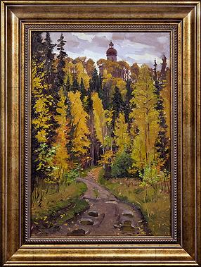К Секирной горе | Владимир Чёрный | Vladimir Cherniy | Landscape | пейзаж | art.vin | Artmagic | Артмагия