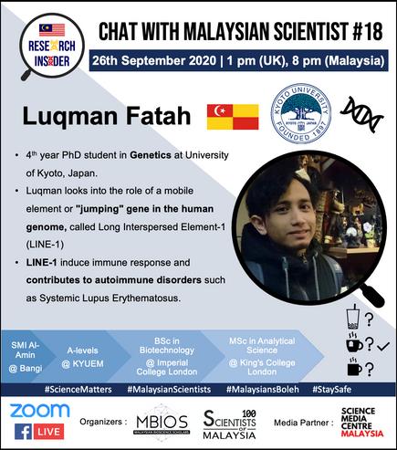 Luqman speaker.png
