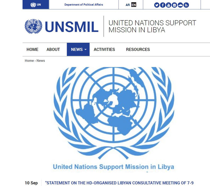 """""""STATEMENT ON THE HD-ORGANISED LIBYAN CONSULTATIVE MEETING OF 7-9 SEPTEMBER 2020 IN MONTREUX, S"""