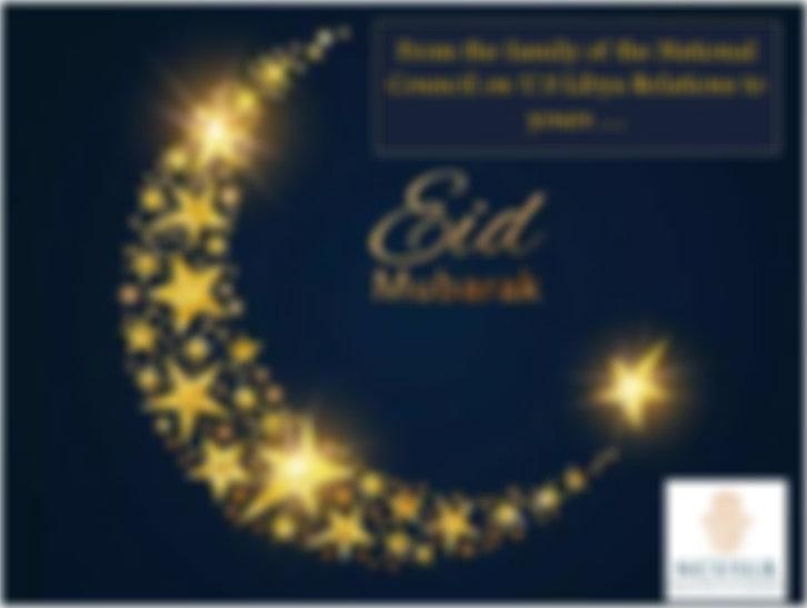 Eid Mubrak.JPG