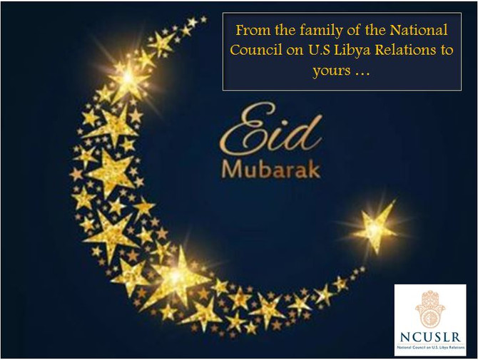 Eid Mubarak to all who are celebrating in these unprecedented times