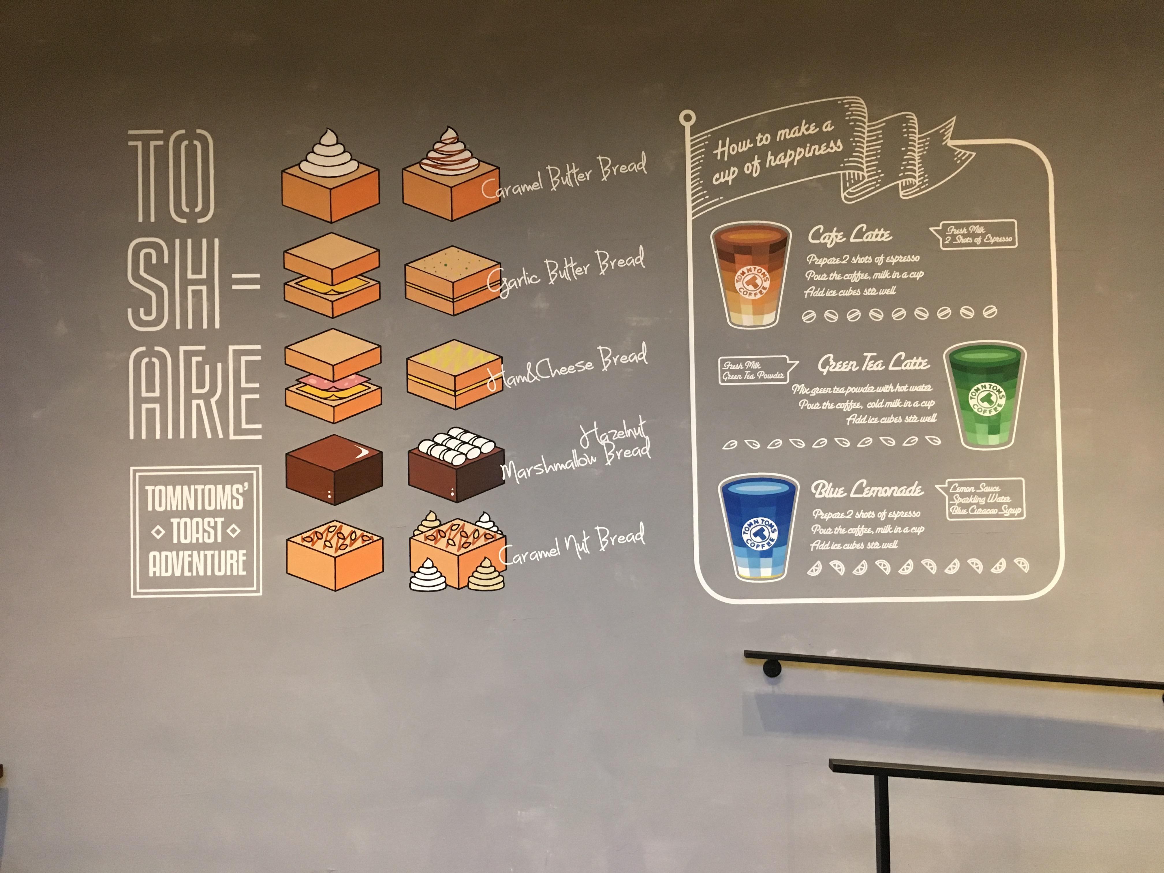 韓國連鎖咖啡店TOM N TOMS COFFEE