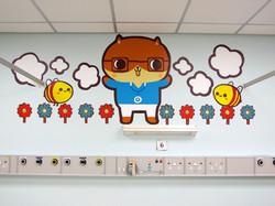 葵涌瑪嘉烈醫院