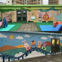 香港基督教服務處大坑東幼兒學校 Tai Hang Tung Nursey School
