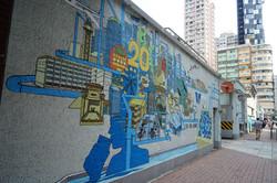 香港旺角水務署壁畫