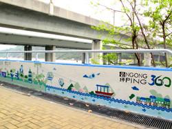 東涌海濱長廊 Ngong Ping 360