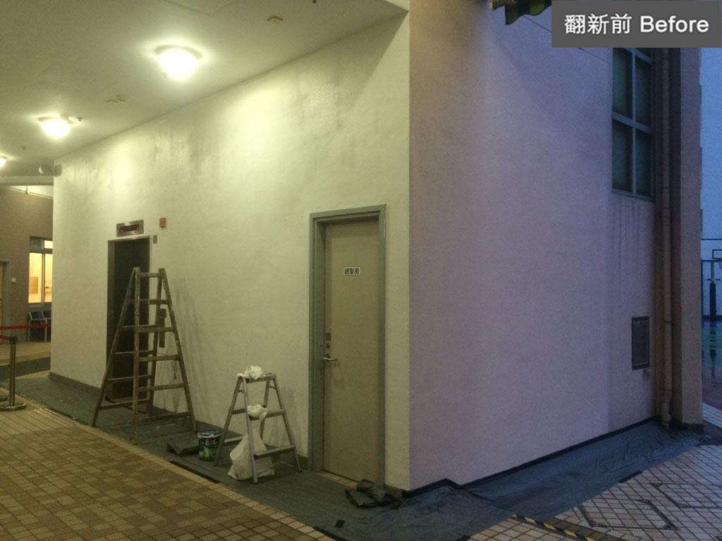 香港扶幼會盛德中心學校