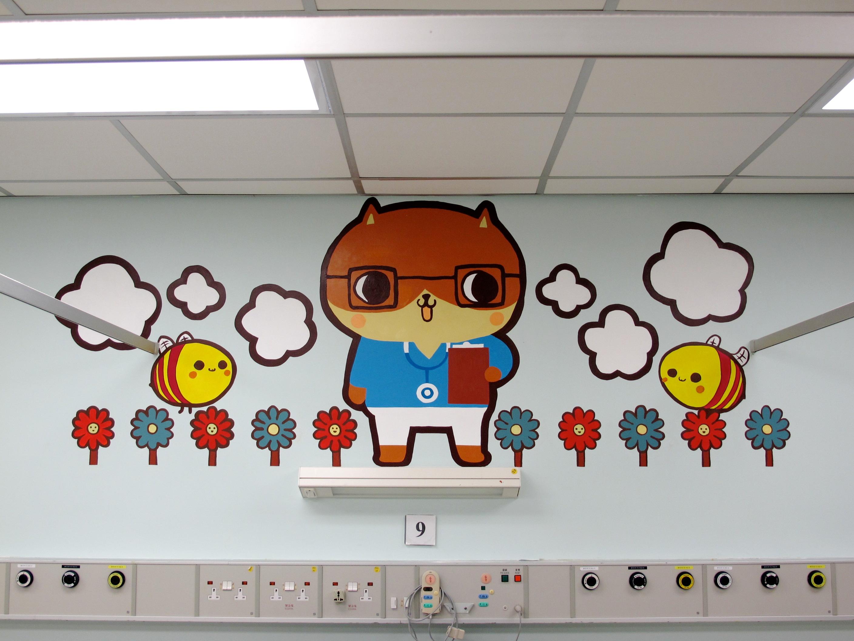 瑪嘉烈醫院兒童病房