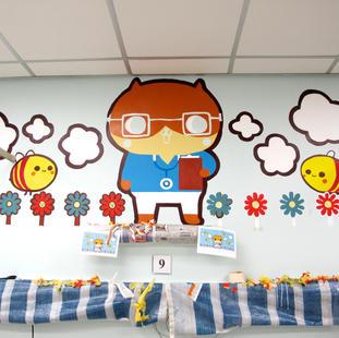 瑪嘉烈醫院兒童病房壁畫