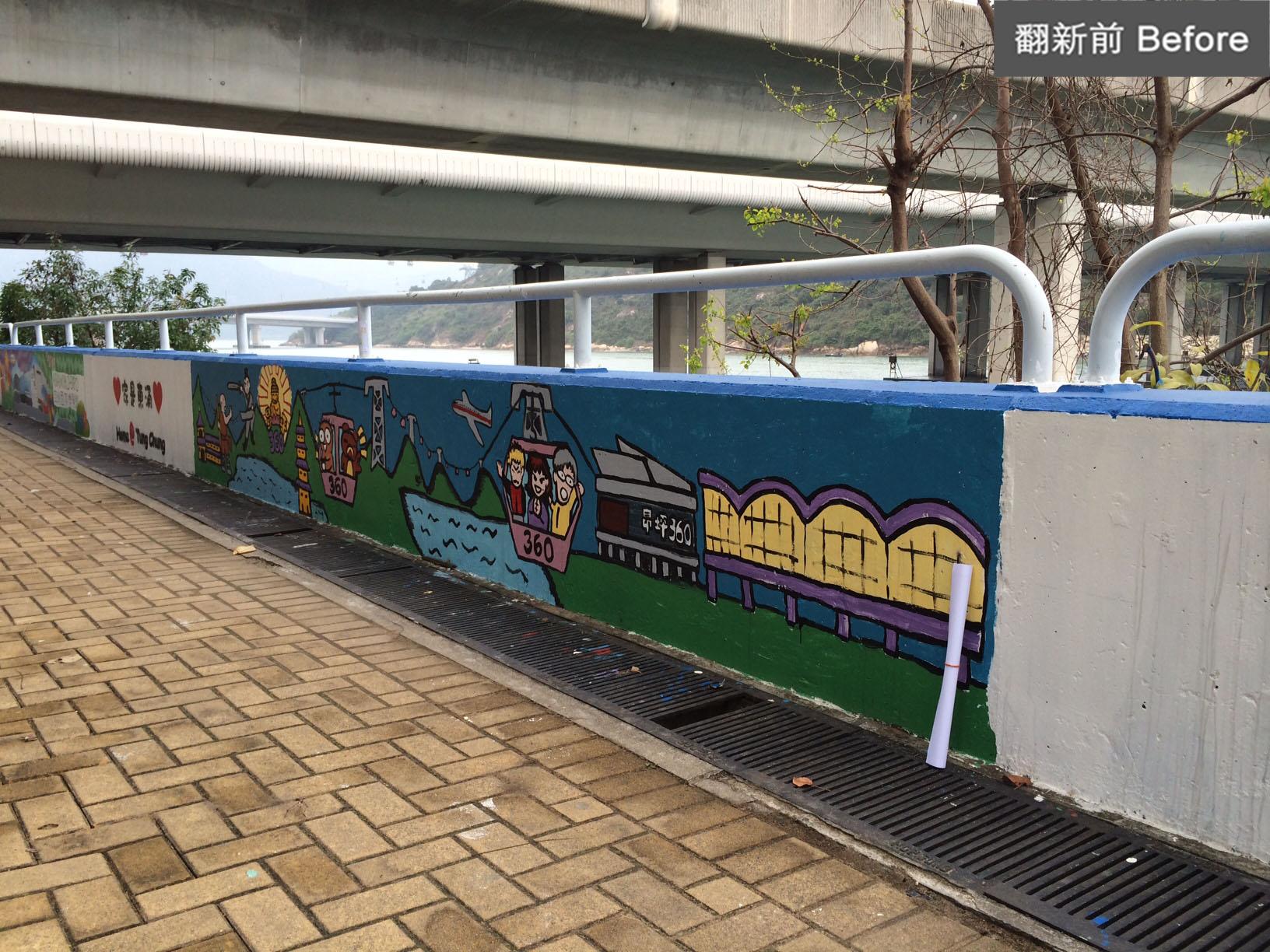 東涌海濱長廊美化計劃