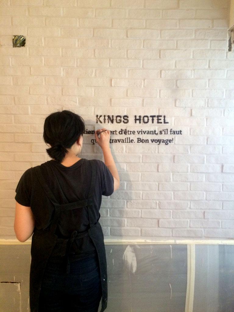 酒店餐廳壁畫