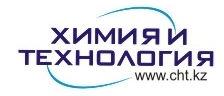 Поставщик химических препартов в Алмате