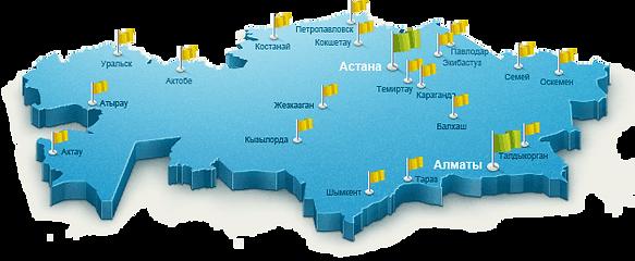 Республика Казхстан