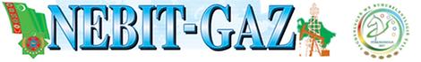 Nebit - Gaz Туркменский нефтегазовый концерн