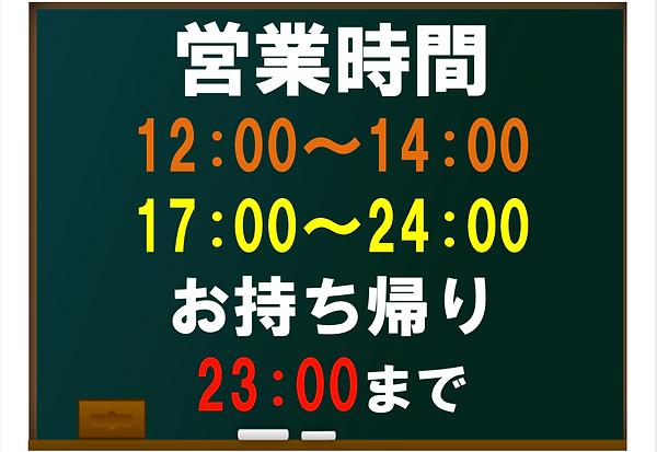 スクリーンショット 2020-05-22 19.40.17.png
