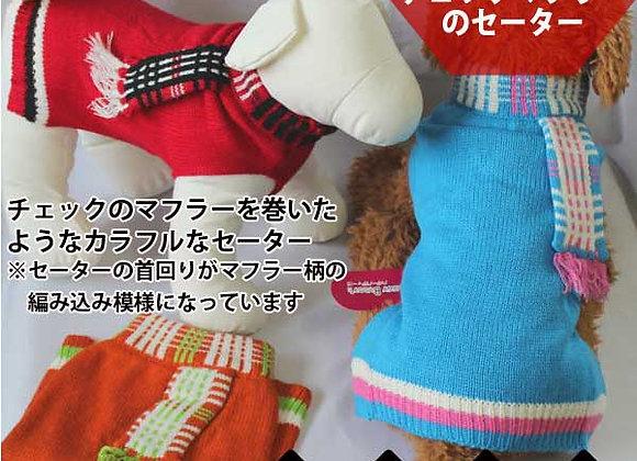 ★あったか★チェックマフラーセーター★ドッグウェア★ペット用品★(S-XL)HUGGY BUDDY'S(ハギーバディーズ)