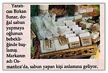 Hurriyet Gazetesi 10 Agustos 2007.jpg