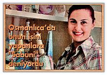 Dunya Gazetesi 7 Agustos 2004.jpg
