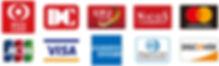 クレジットカード一覧画像.jpg