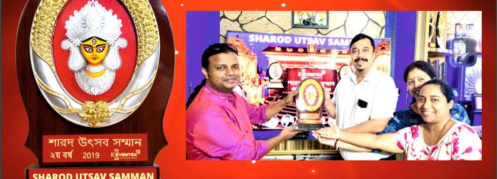 Startup Bengali-1.jpg