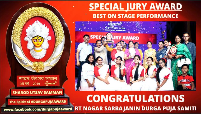 Jury Award Performance-1.jpg
